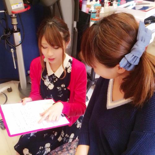 日本一、広島で一番気持ちがいいヘッドスパ1